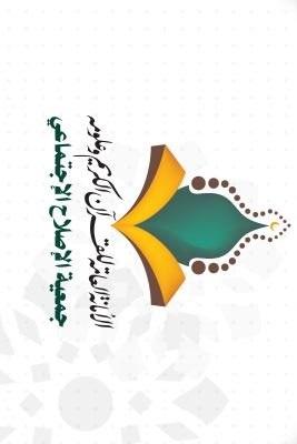 أمانة القرآن تعلن استئناف حلقاتها القرآنية (أونلاين)