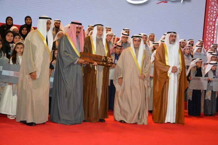 مشاركة جمعية الإصلاح في مسابقة الأمير