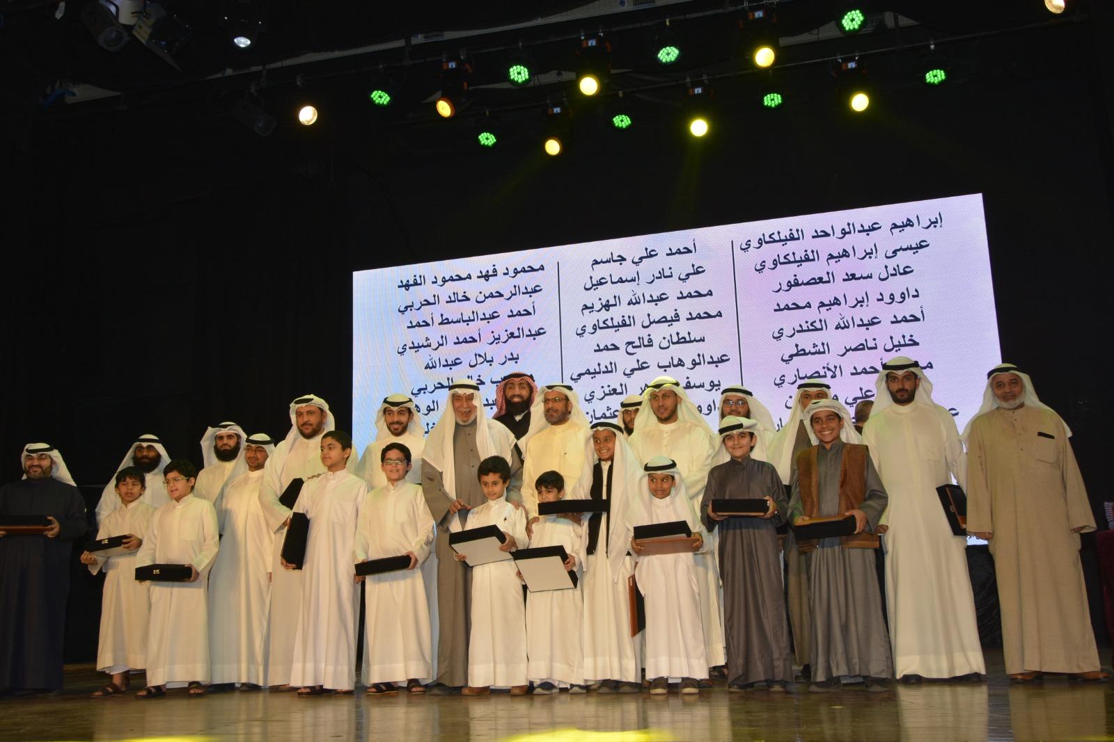 المسابقة القرآنية السنوية
