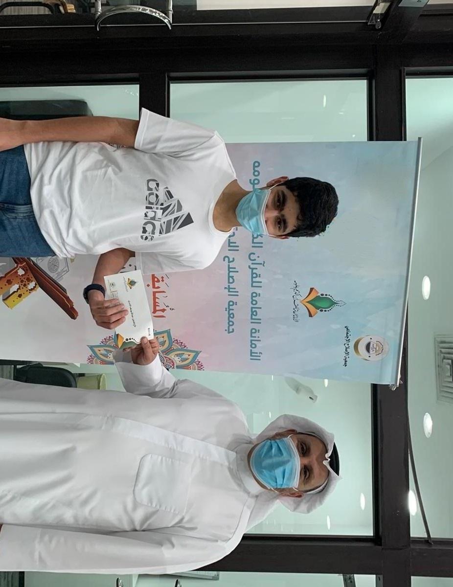 تكريم الفائزين في المسابقة القرآنية لمنتسبي القطاع التربوي