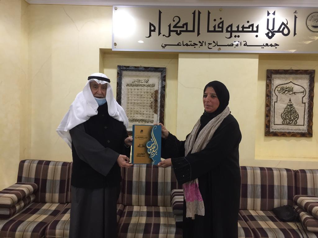 أمانة الأوقاف تكرّم الفائزين من جمعية الإصلاح في مسابقة الكويت الكبرى لحفظ القرآن الثالثة والعشرين